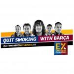 Κόψτε το κάπνισμα με την Μπάρτσα