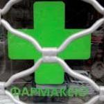 Κλειστά Δευτέρα και Τρίτη τα φαρμακεία σε ολόκληρη τη χώρα