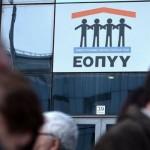 ΕΟΠΥΥ: Συνεργασία με τους δήμους Αθήνας και Πειραιά