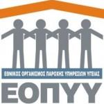Συνέδριο FT για την υγεία: Κίνδυνος για βιωσιμότητα ΕΟΠΥΥ