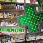 Μία εβδομάδα δίνουν οι φαρμακοποιοί στον ΕΟΠΥΥ